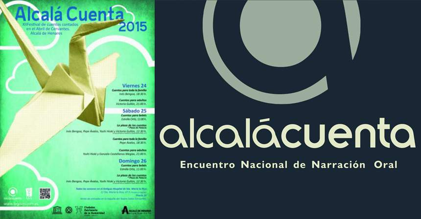 Festival Alcala Cuenta 2015 Nav